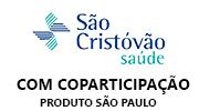 plano de saúde empresarial são cristóvão produto sp com coparticipação