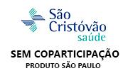 plano de saúde empresarial são cristóvão produto sp sem coparticipação